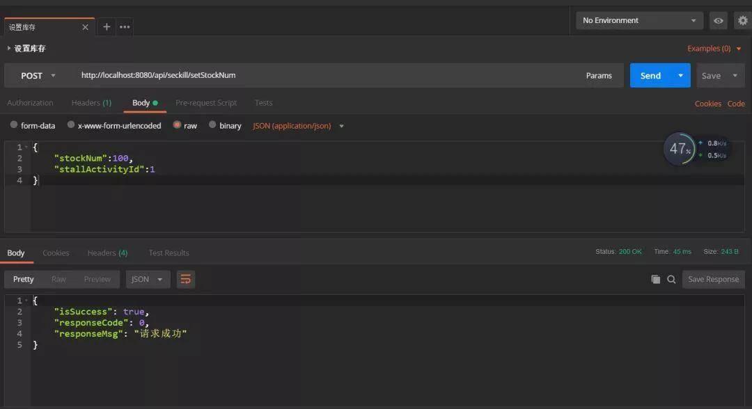 """使用SpringCloud搭建""""秒杀""""架构(github源码)"""