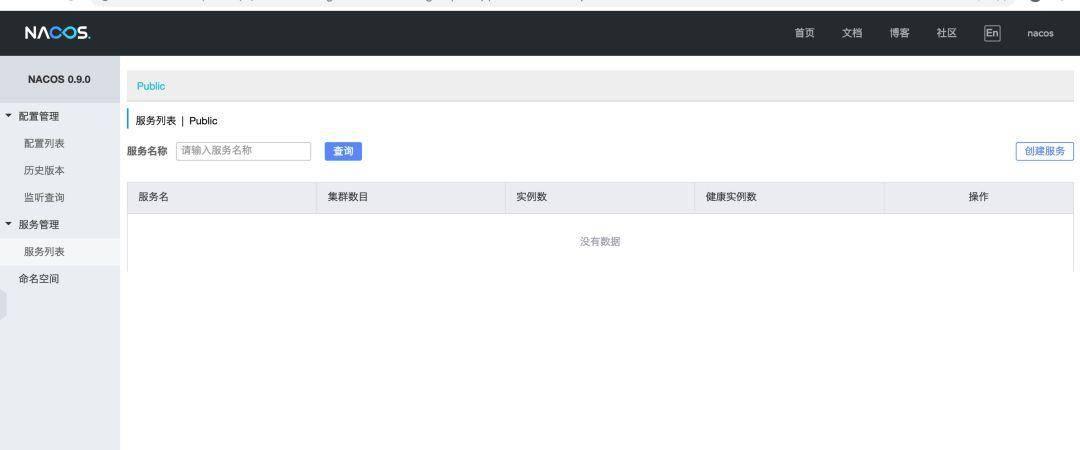 SpringCloud Alibaba-nacos注册中心