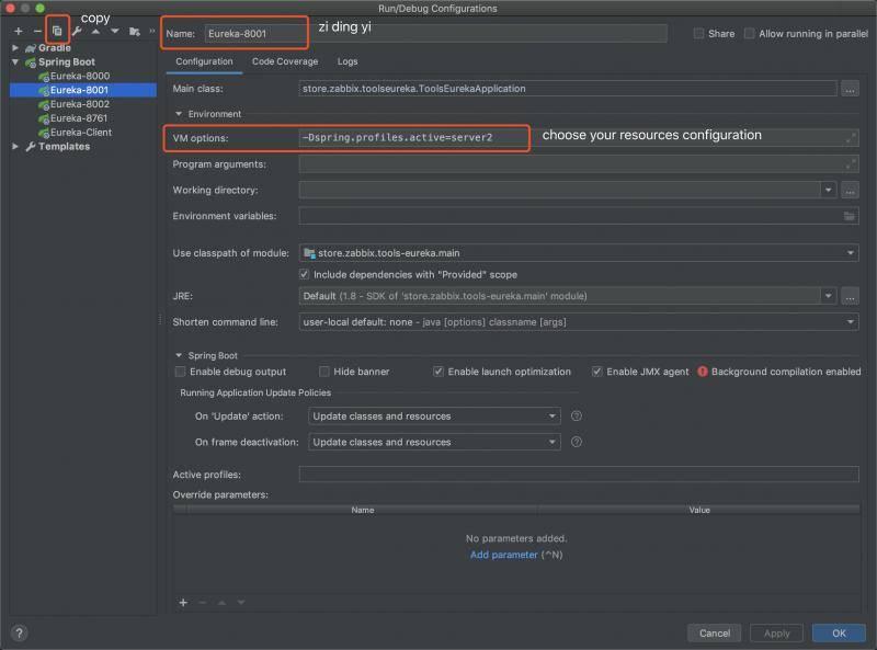 Spring全家桶——SpringCloud单项目多端口启动