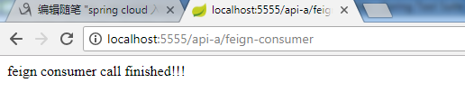 SpringCloud 入门系列【6】使用Zuul 实现API网关服务