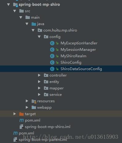 SpringBoot+Shiro+MyBatisPlus搭建前后端分离的多模块项目(附源码)