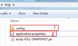 springboot 如何修改默认端口号和contextpath
