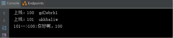 Springboot webSocket(二)