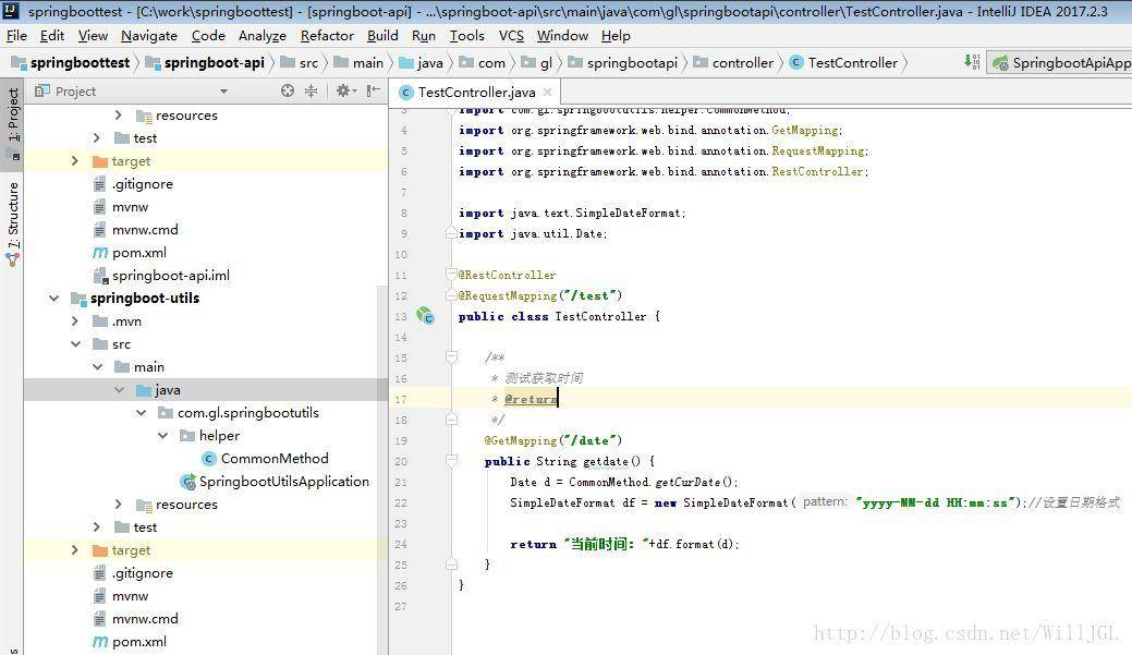 IDEA创建多个模块Maven SpringBoot项目