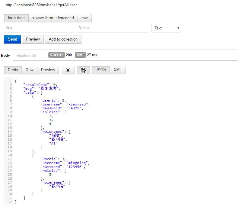 Springboot整合Mybatis实现级联一对多CRUD操作