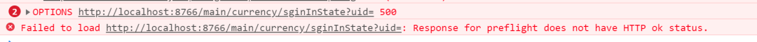 Springboot如何优雅的解决ajax+自定义headers的跨域请求