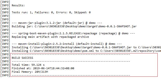SpringBoot整合Spring Data JPA详解
