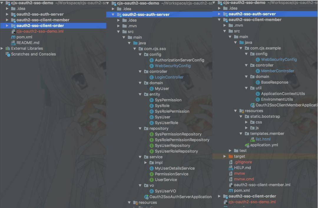 OAuth2实现单点登录功能实战(附源码)