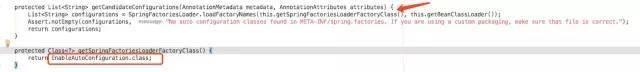 这样讲 SpringBoot 自动配置原理,你应该能明白了吧