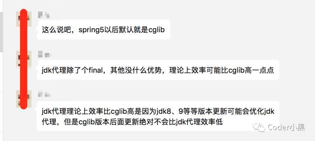 惊人!Spring5 AOP 默认使用 CGLIB ?从现象到源码的深度分析