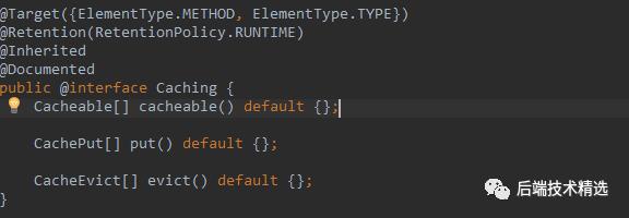 实战SpringBoot缓存开发