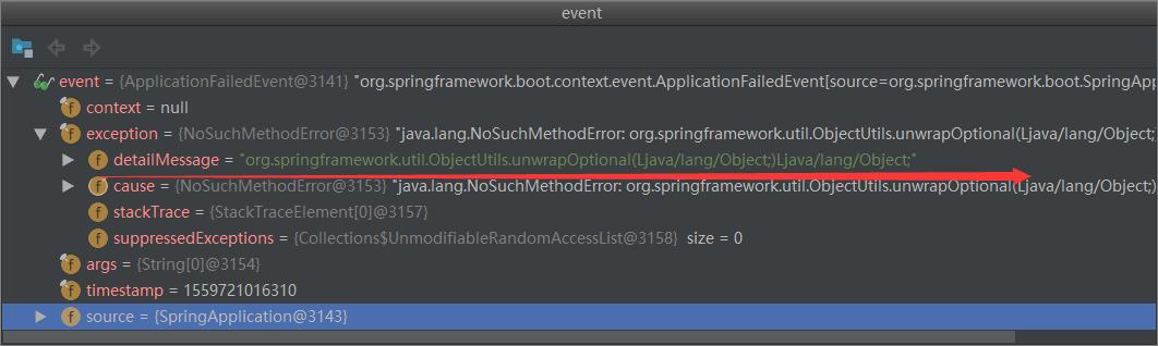 记一次SpringBoot项目启动卡住问题排查记录
