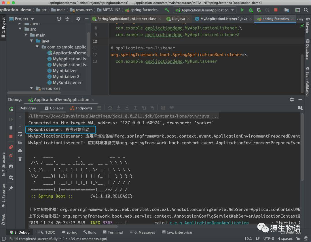 SpringBoot Application深入学习