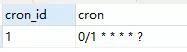 SpringBoot 创建定时任务(配合数据库动态执行)