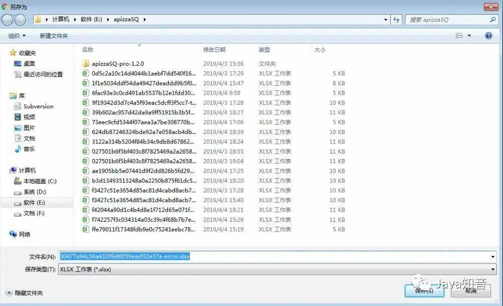 SpringBoot项目:RedisTemplate实现轻量级消息队列