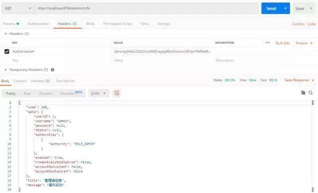 SpringBoot 整合SpringSecurity示例实现前后分离权限注解+JWT登录认证