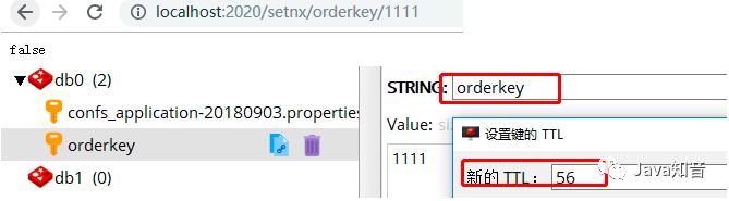 SpringBoot+Redis分布式锁:模拟抢单