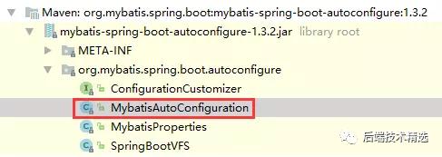 深入理解 SpringBoot 启动机制:starter 机制
