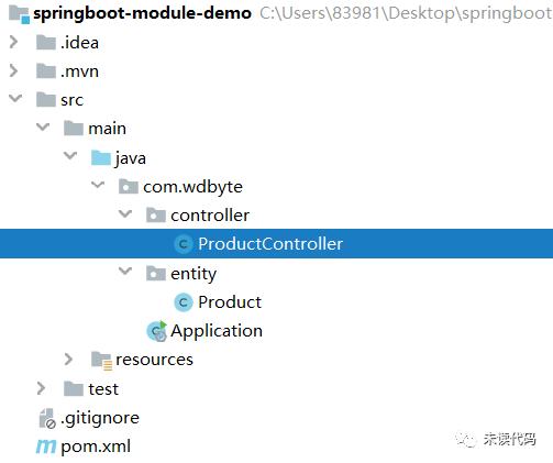 最详细的 Spring Boot 多模块开发与排坑指南