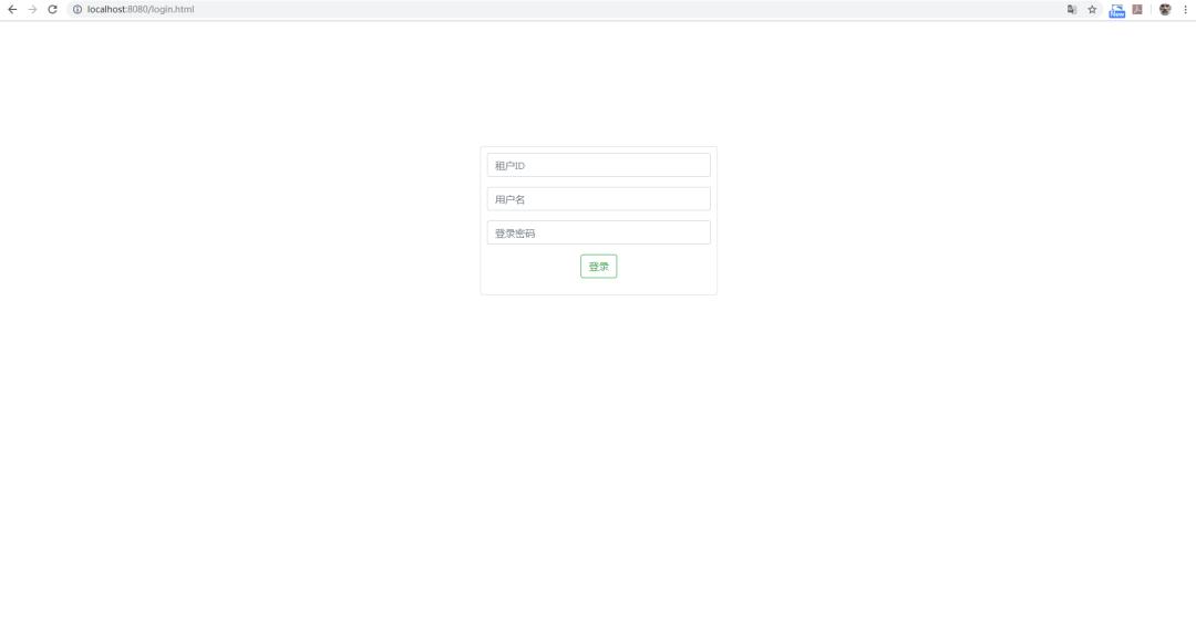 Spring Boot构建多租户SaaS平台核心技术指南