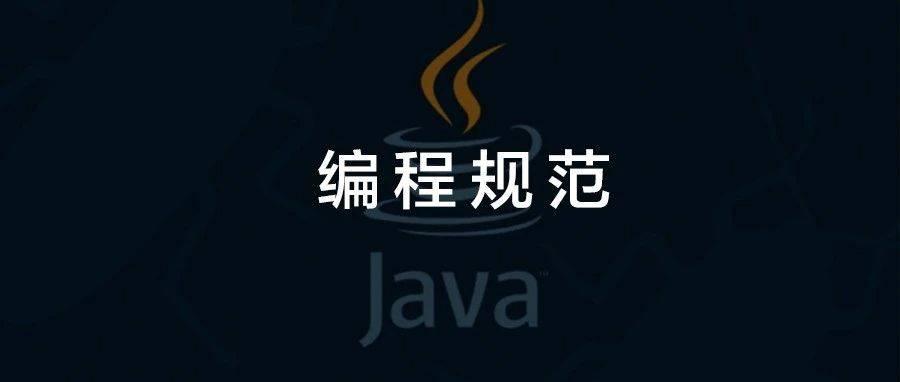 Java程序员必备奇淫巧技篇(下)