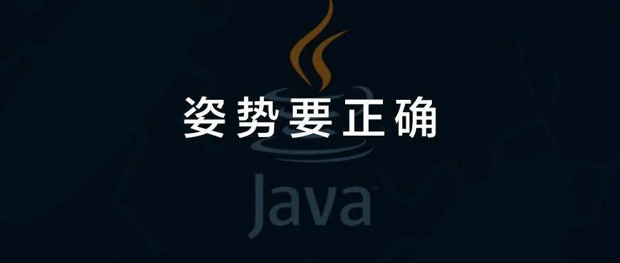 如何优雅的写java单元测试