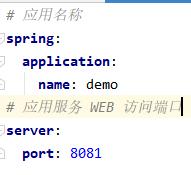 简简单单搞懂 yaml 配置文件