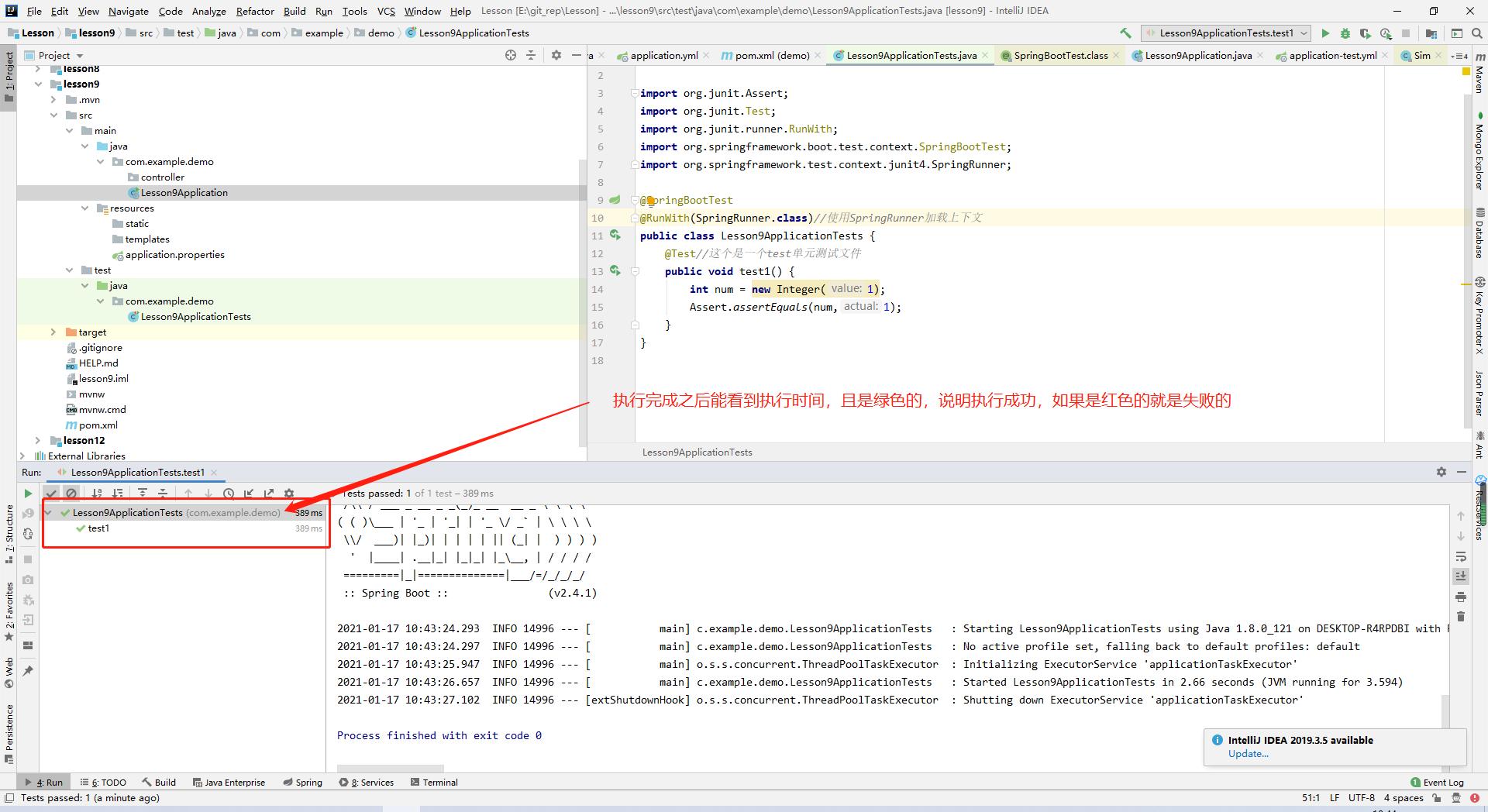 这么好用的java单元测试工具,你还在犹豫什么?