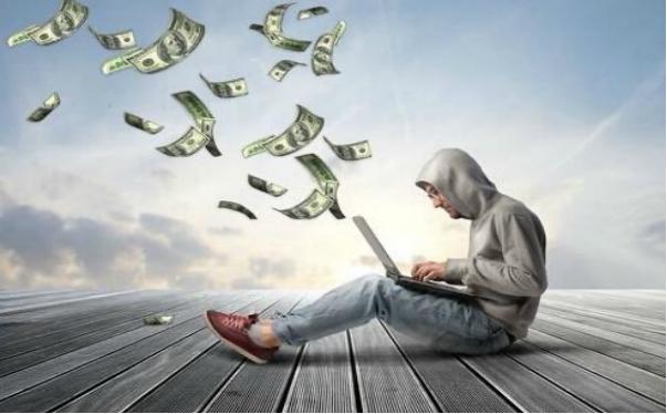 做什么副业比较赚钱?互联网正在向你招手